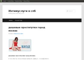 fhehar.blog.com