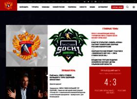 fhr.ru