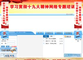 fhstudy.gov.cn