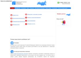 fi.ru