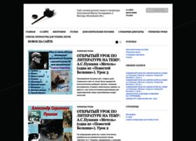fialka17.ru