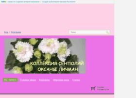 fialki-ksu.sells.com.ua