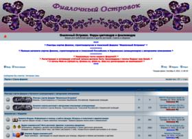 fialochka.rx22.ru