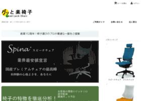 fiamma.org