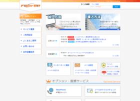fiberbit.net