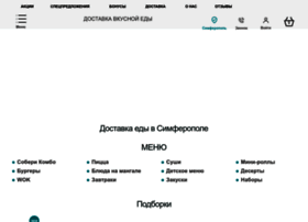 fidele-food.ru