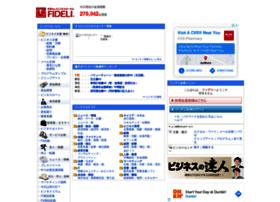 fideli.com