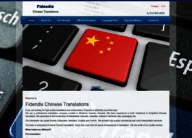 fidendis.com