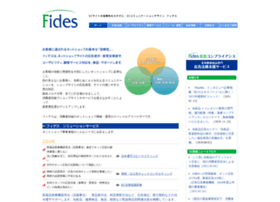 fides-cd.co.jp