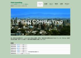 field-consul.co.jp