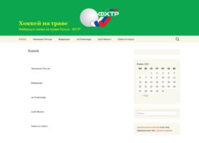 fieldhockey.ru