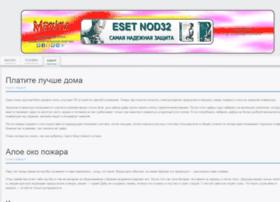 fierycity.ru