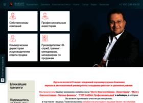 fif.ru