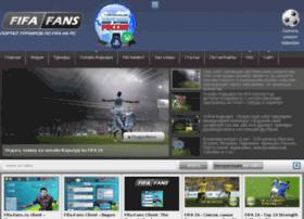 fifa-fans.ru