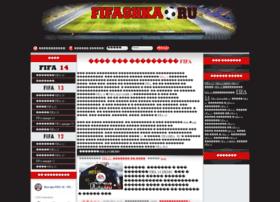 fifashka.ru