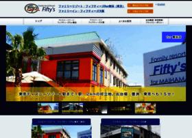 fiftys.com