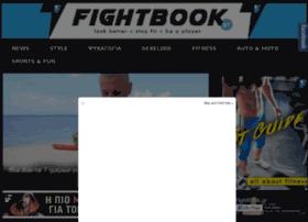 fightbook.gr