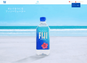 fijiwater.oneandonly.jp