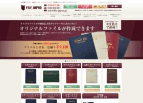 file-japan.jp
