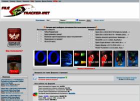 file-tracker.net