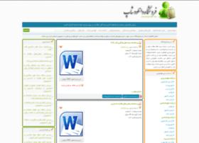 file.pnublog.com