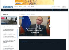 file.sibnet.ru