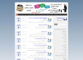 file20.com