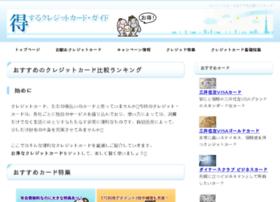 filebank.co.jp