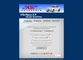 filebaze.lv