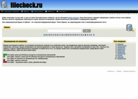 filecheck.ru