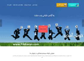 filekaran.com
