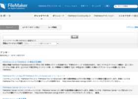 filemaker-jp.custhelp.com