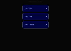 fileocool.com