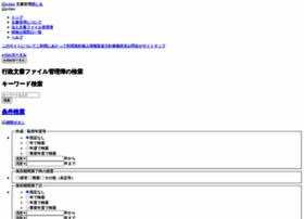files.e-gov.go.jp