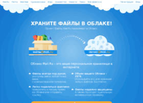 files.icq.net