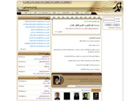 files.tadabbor.org
