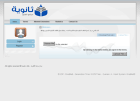files.thanwya.com