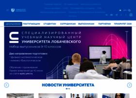 files.unn.ru