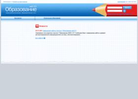 files.web2edu.ru