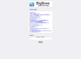 files12.thebigboss.org