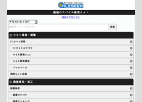 fileseek.jp