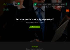 fileshare.in.ua