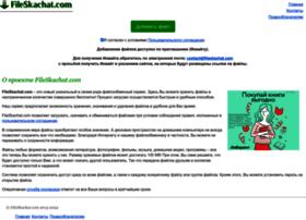 fileskachat.com