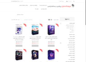 filestore.persiangfx.com