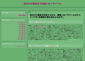 fileup.jp