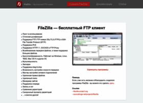 filezilla.ru