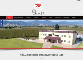 filiagi.gr