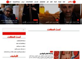 filkhabar.com