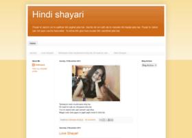 fillingshayari.blogspot.com