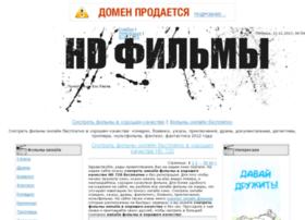 film-hd-2012.ru
